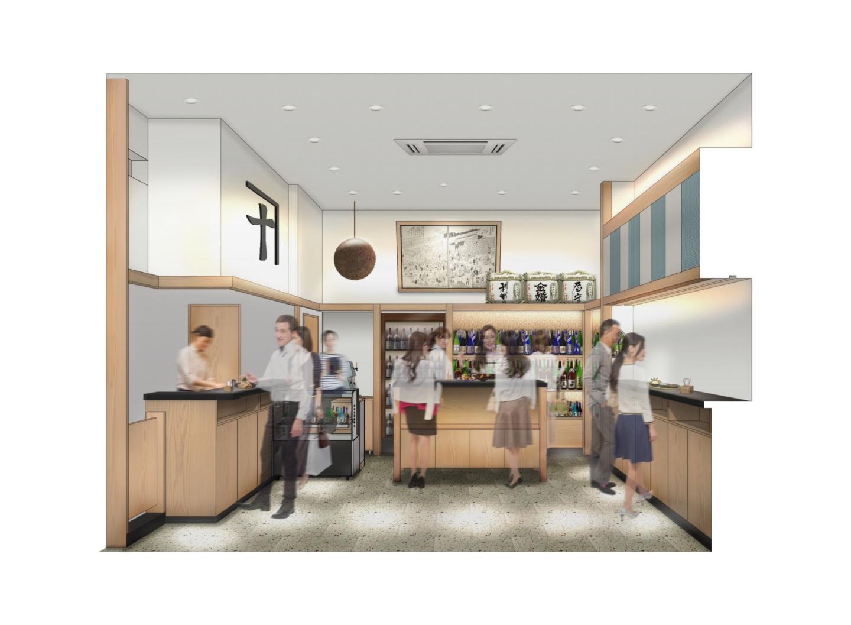 【豊島屋本店】新店舗オープンのご案内 2020年7月3日