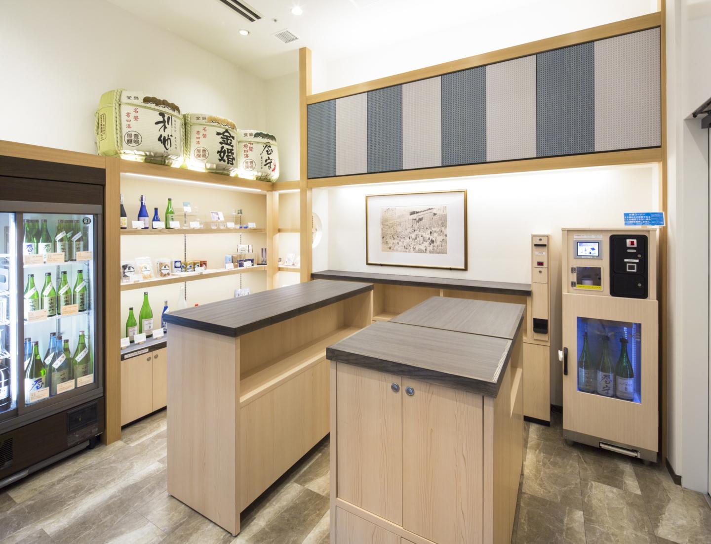 江戸・東京の粋を現代に伝える、モダンな立ち飲み居酒屋が神田のオフィス街に誕生。