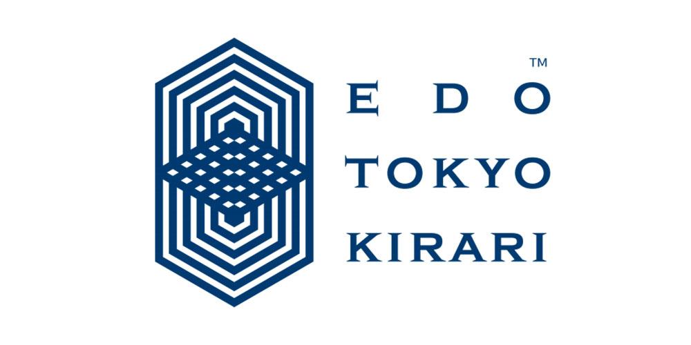 「江戸東京きらりプロジェクト」モデル事業の募集