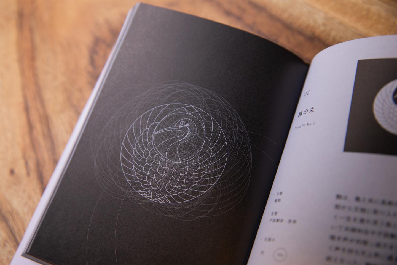 【京源】「紋の辞典」発売のご案内