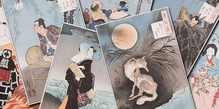 【高橋工房】月岡芳年「月百姿」のウェビナーを開催