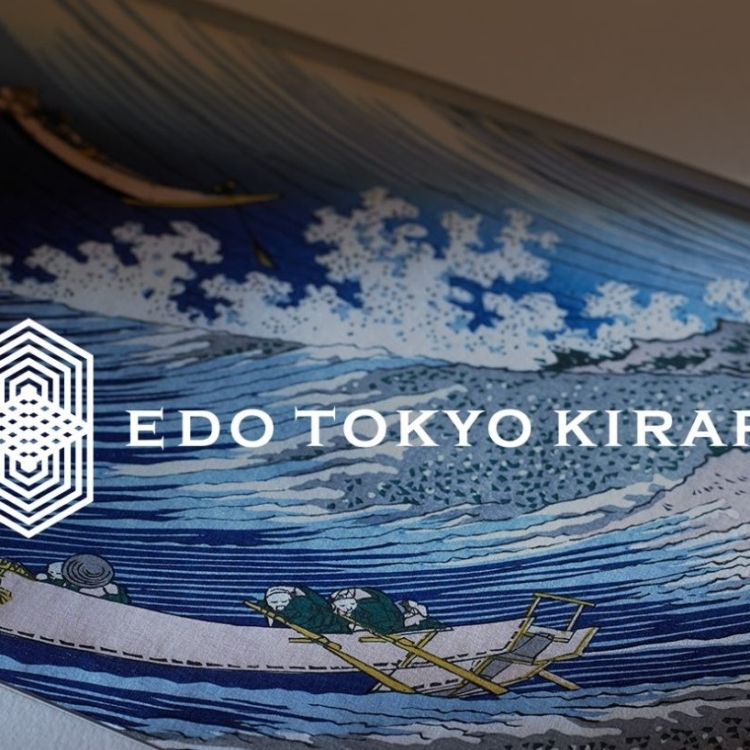 「江戸東京きらりプロジェクト」のオンラインストアがオープン!