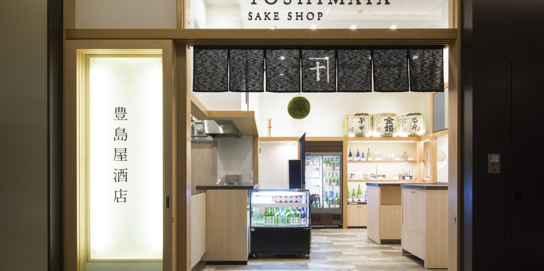 立ち飲みスタイルで発信する、江戸の粋な食文化。